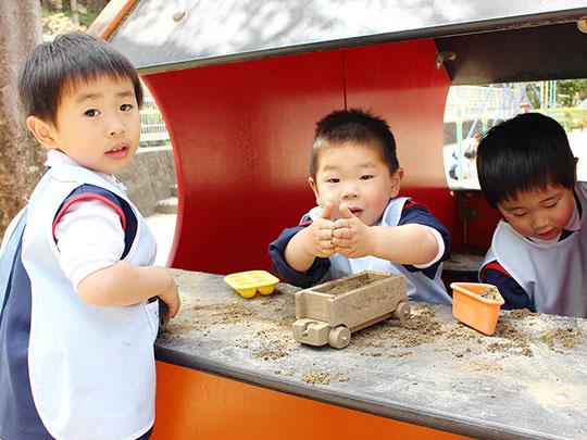 幼稚園 ひまわり