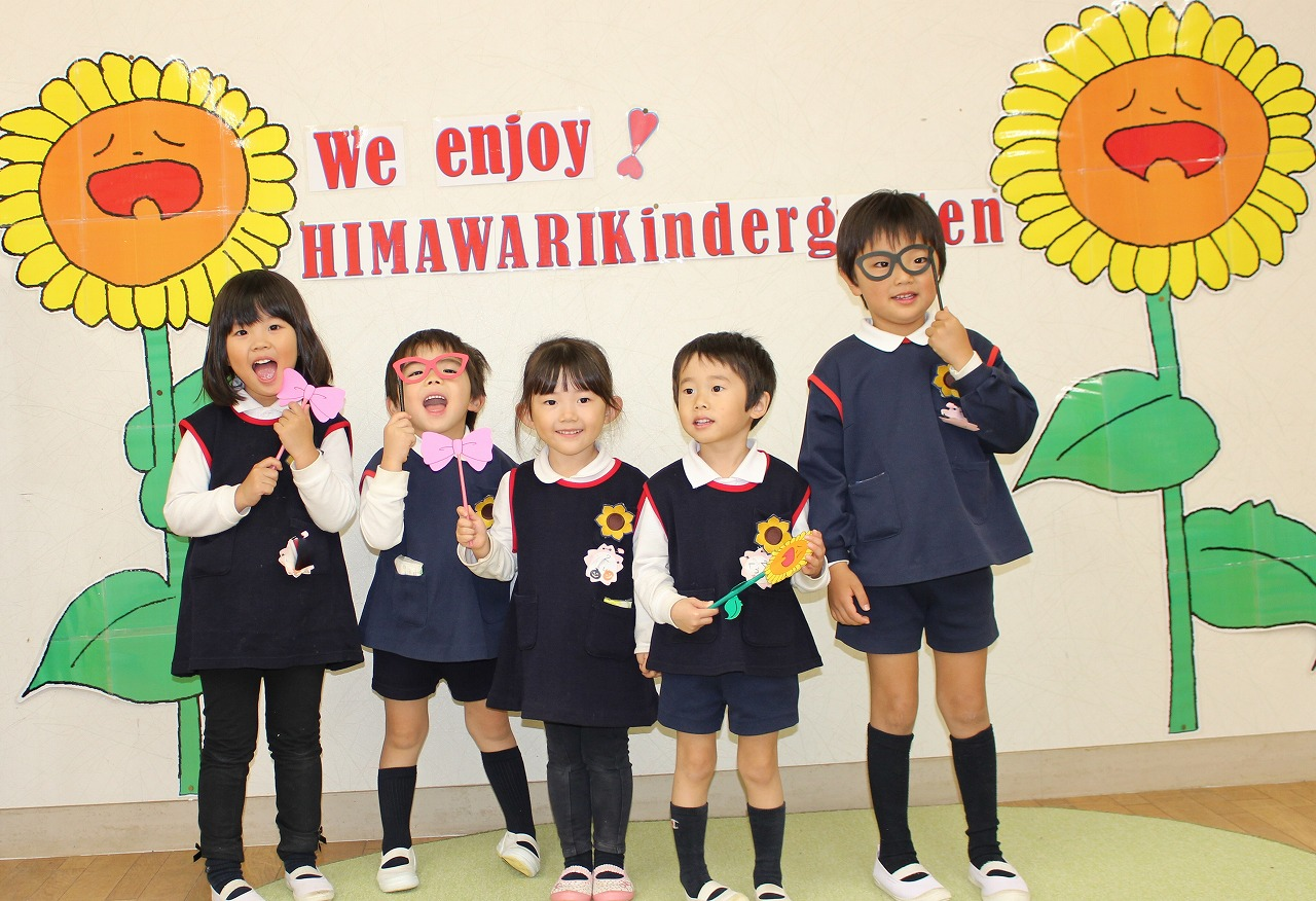 We enjoy Himawari Kindergarten