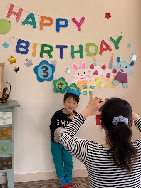 3月誕生日おめでとう☆